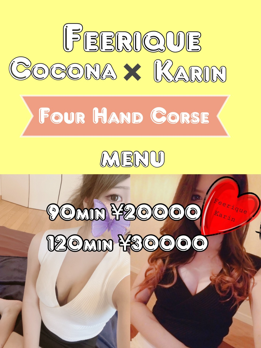 ♡♡4hand course♡♡